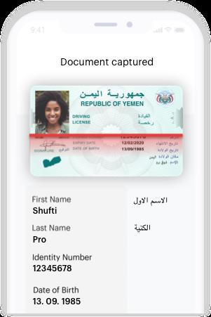 Yemen Data Extraction
