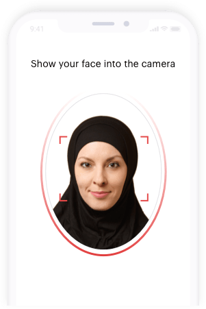 uae face verification